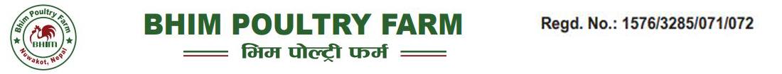 Bhim Poultry Farm Logo